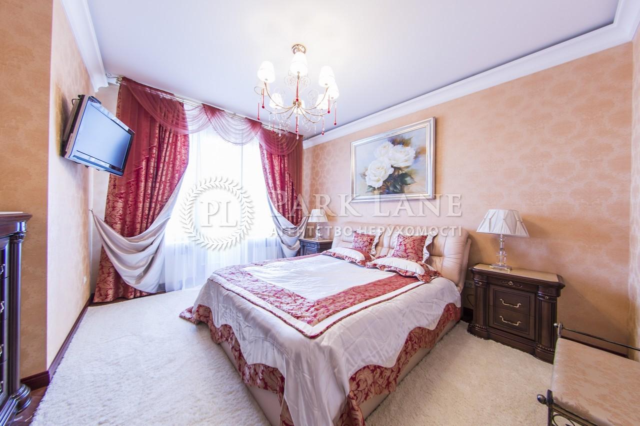 Квартира ул. Жилянская, 59, Киев, J-8080 - Фото 15