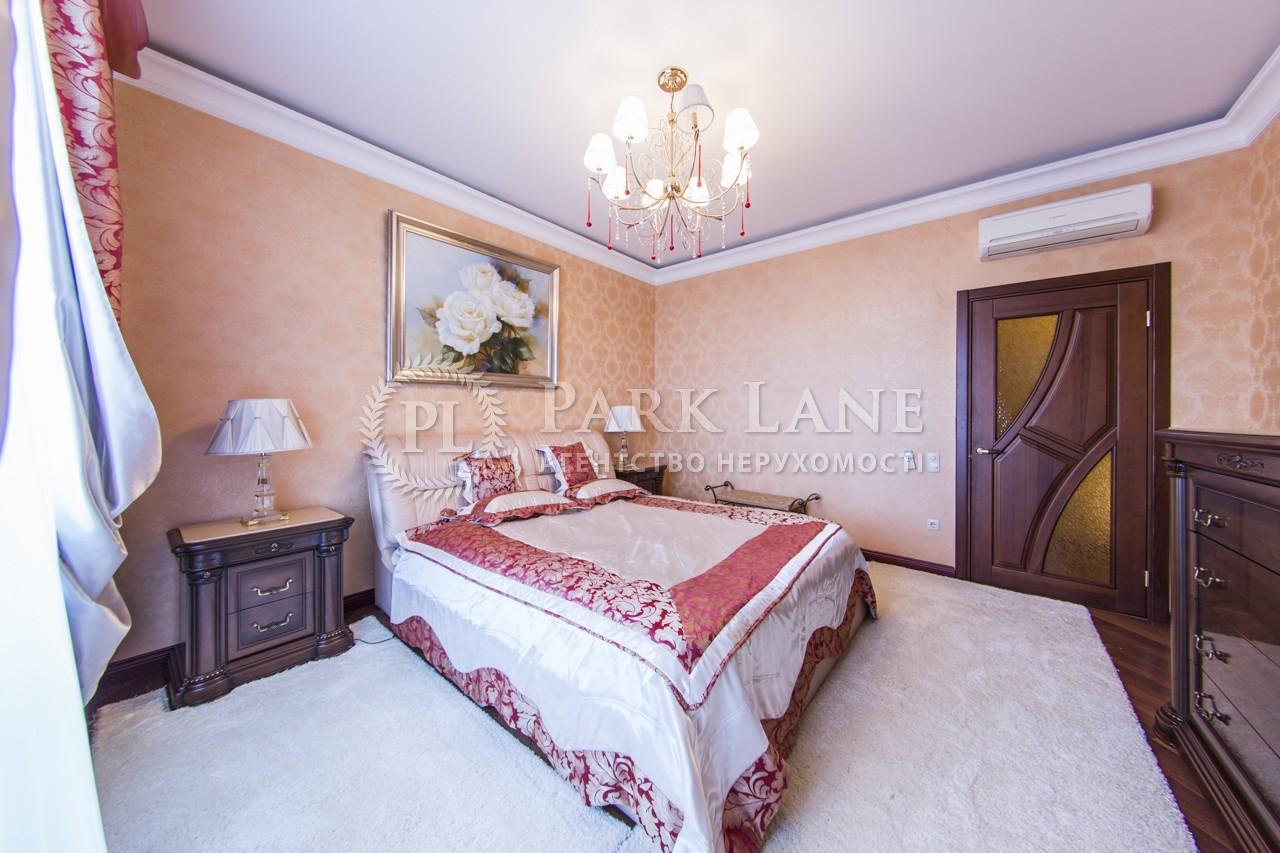 Квартира ул. Жилянская, 59, Киев, J-8080 - Фото 16