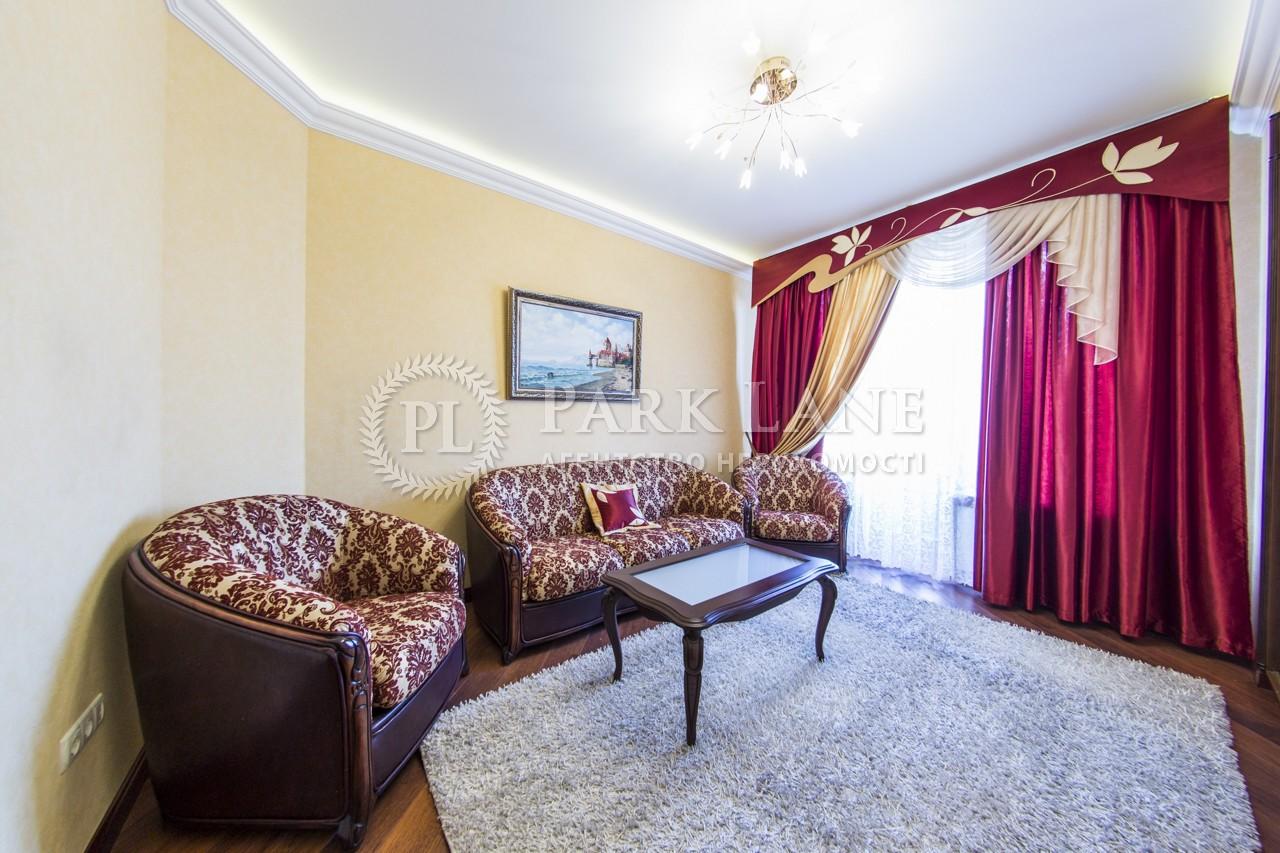Квартира ул. Жилянская, 59, Киев, J-8080 - Фото 3