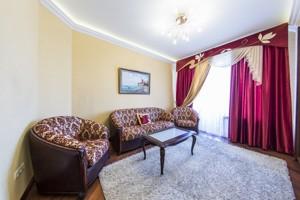 Квартира J-8080, Жилянская, 59, Киев - Фото 1