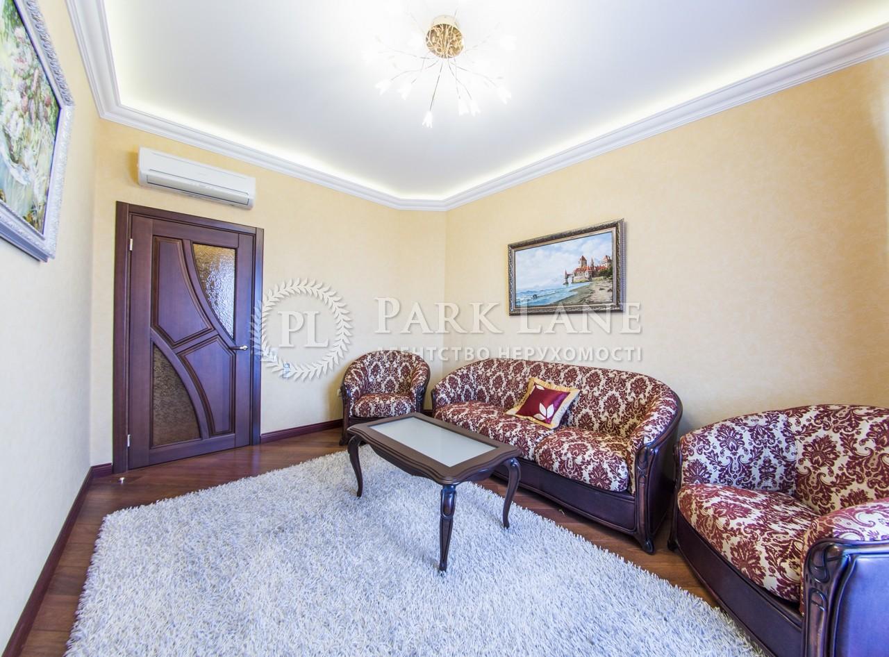 Квартира ул. Жилянская, 59, Киев, J-8080 - Фото 4