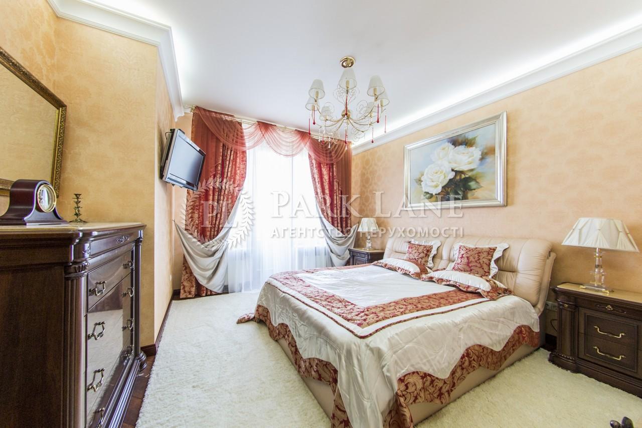 Квартира ул. Жилянская, 59, Киев, J-8080 - Фото 17