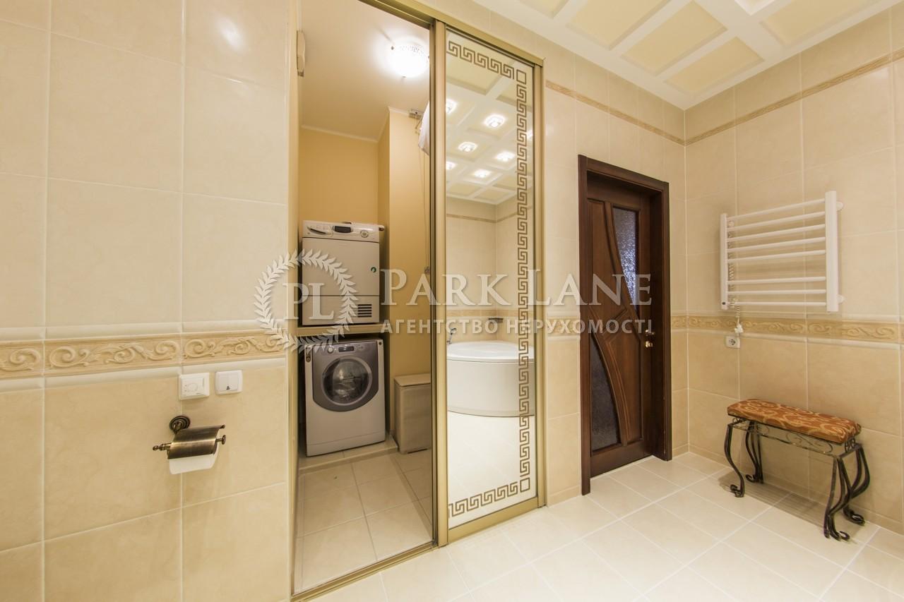 Квартира ул. Жилянская, 59, Киев, J-8080 - Фото 20