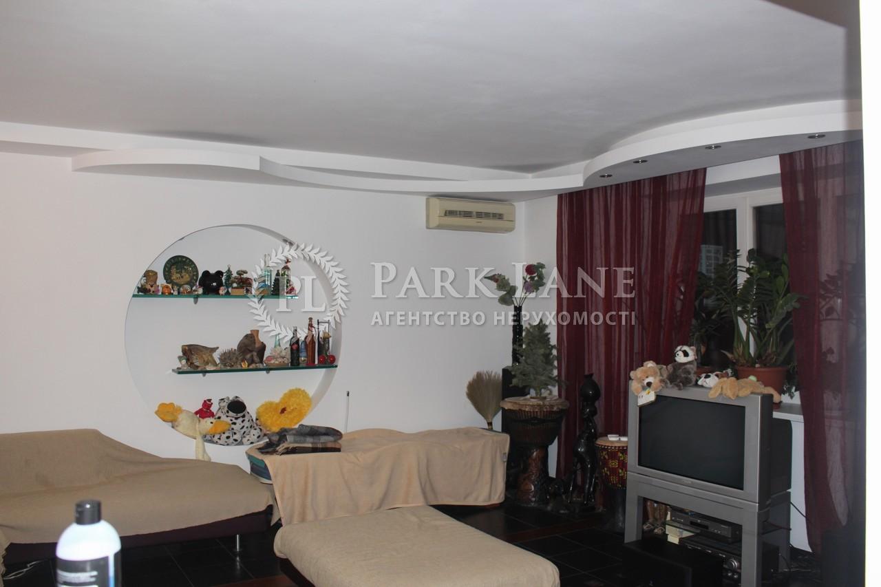 Квартира вул. Княжий Затон, 4, Київ, C-64808 - Фото 5
