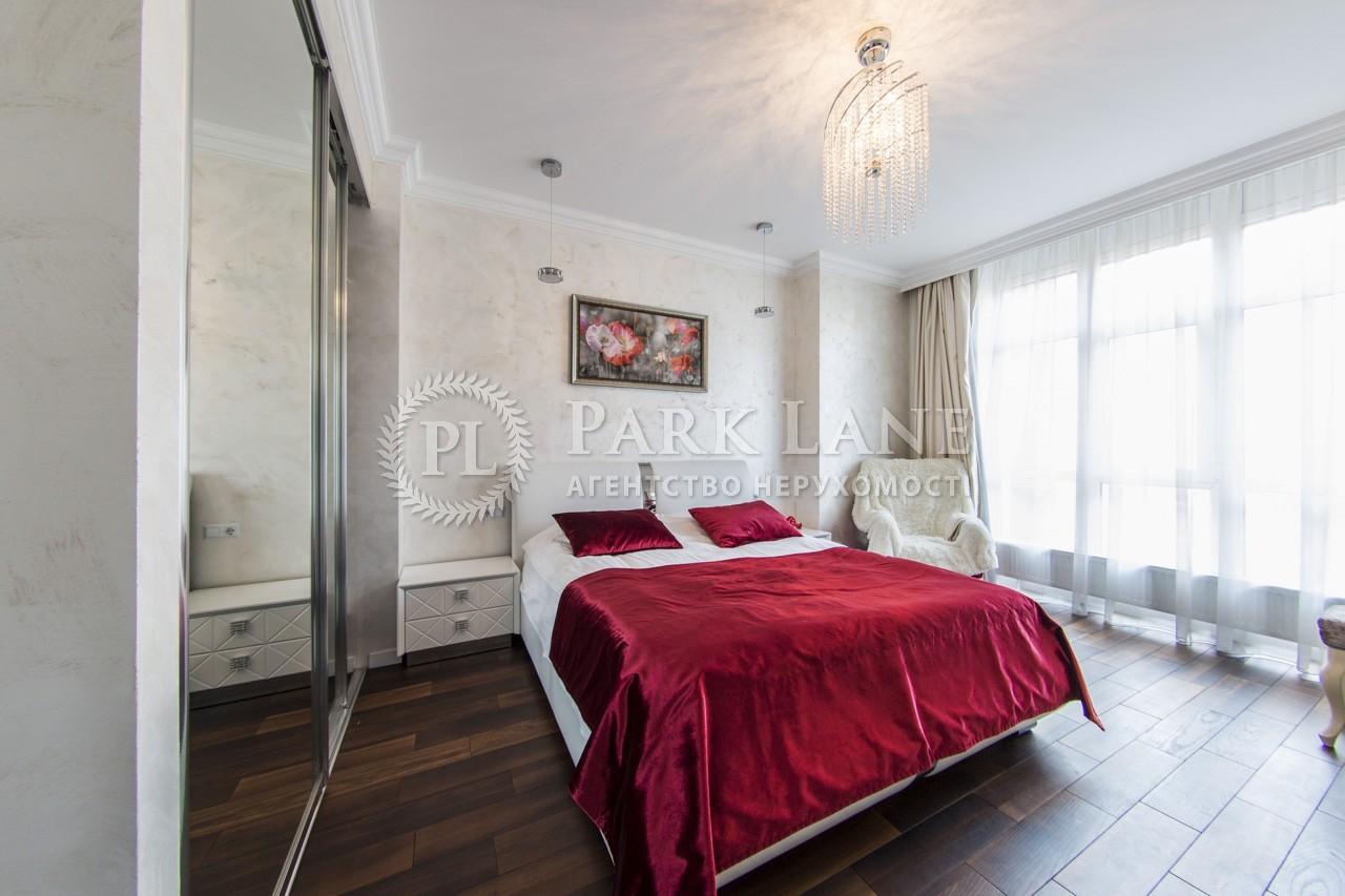 Квартира ул. Саперное Поле, 12, Киев, I-29606 - Фото 10