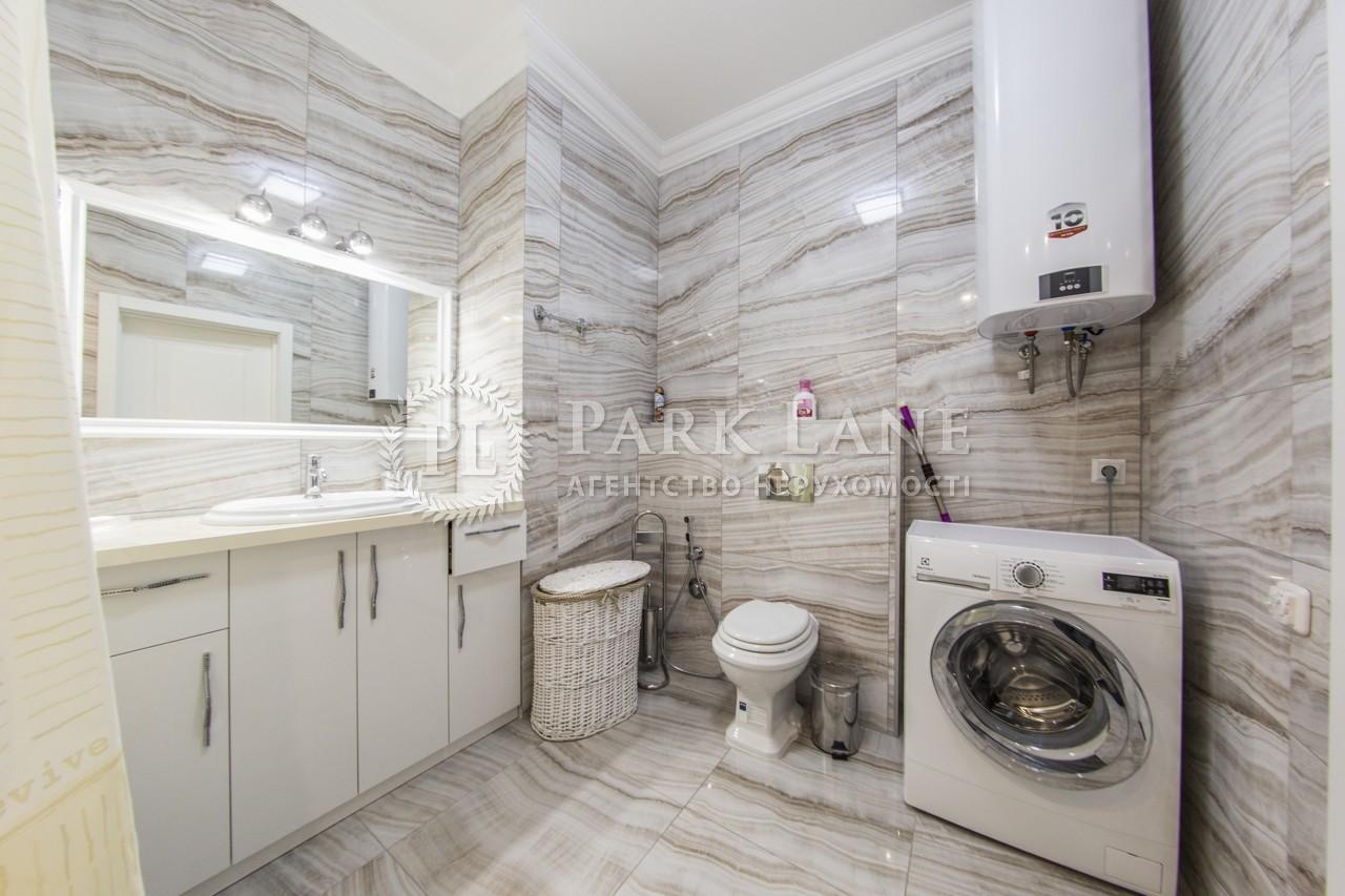 Квартира ул. Саперное Поле, 12, Киев, I-29606 - Фото 14