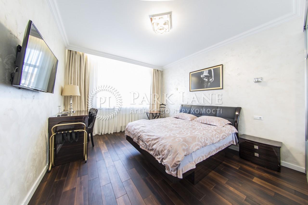 Квартира ул. Саперное Поле, 12, Киев, I-29606 - Фото 8