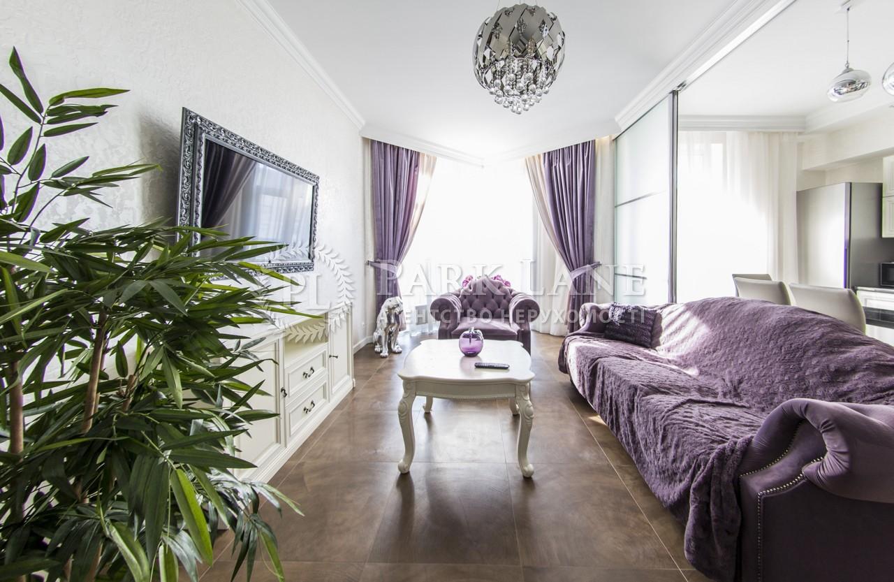 Квартира ул. Саперное Поле, 12, Киев, I-29606 - Фото 4