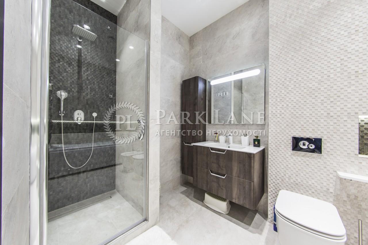 Квартира вул. Саксаганського, 37к, Київ, J-27056 - Фото 18