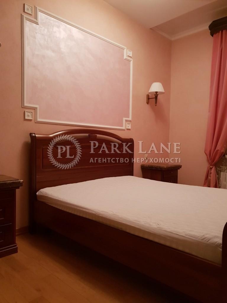 Квартира ул. Верхний Вал, 62, Киев, Z-448821 - Фото 6