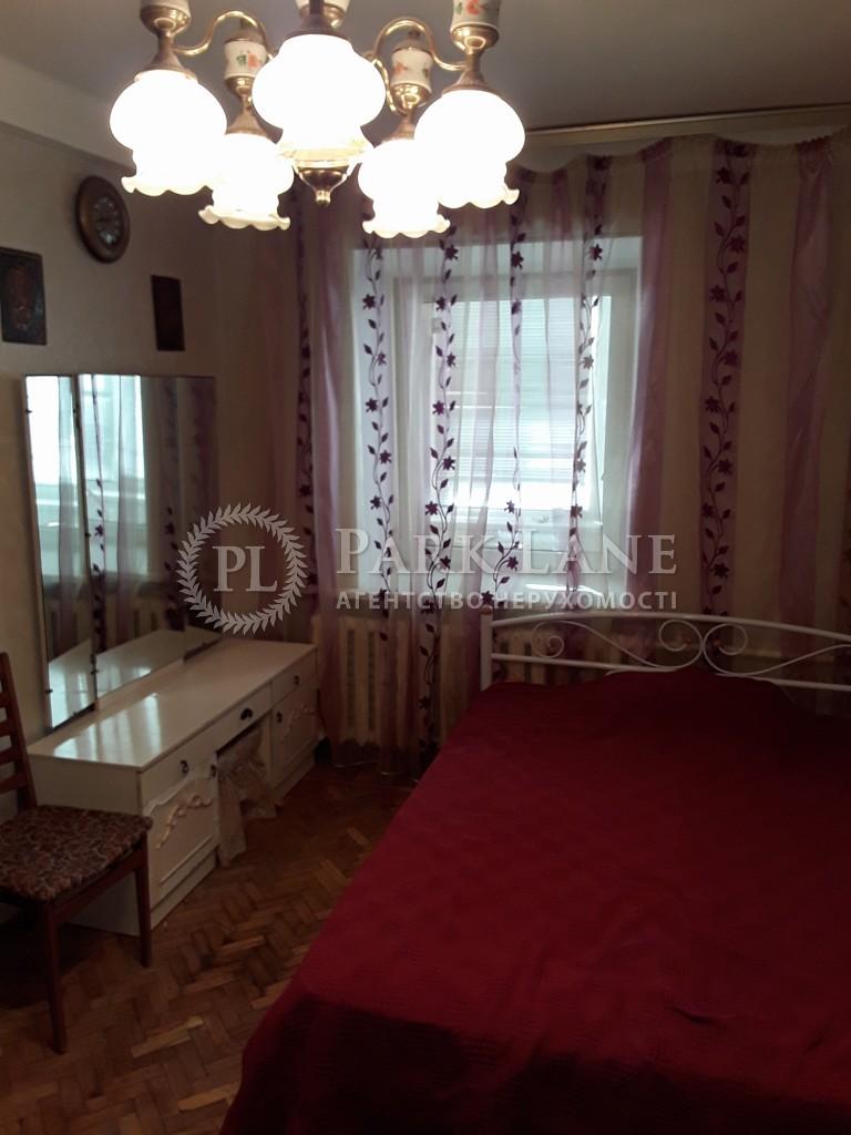Квартира Кловский спуск, 24, Киев, H-20950 - Фото 4