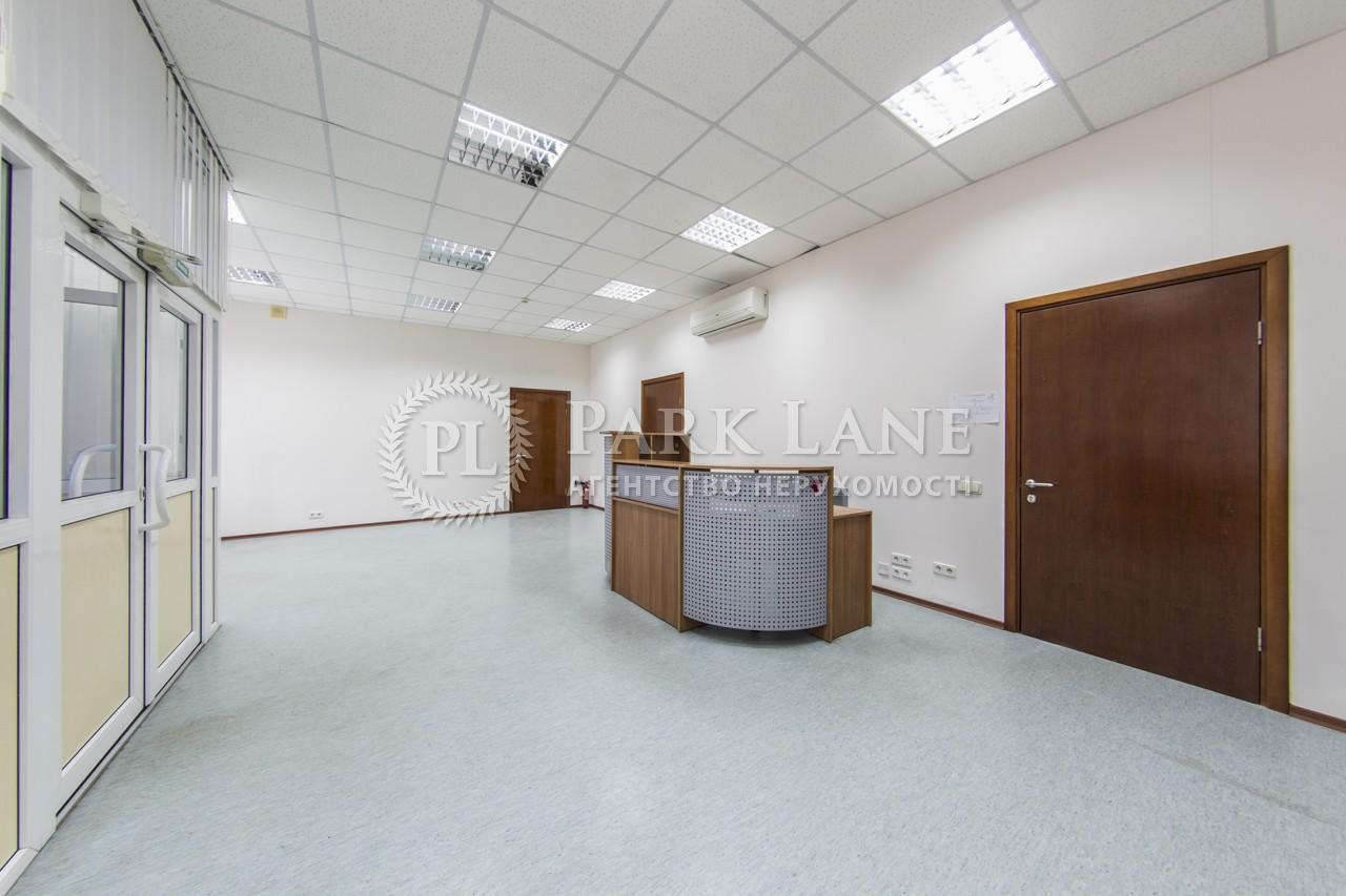 Офис, ул. Ялтинская, Киев, X-29058 - Фото 4