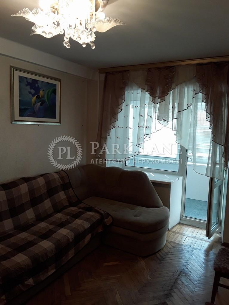 Квартира Кловский спуск, 24, Киев, H-20950 - Фото 3