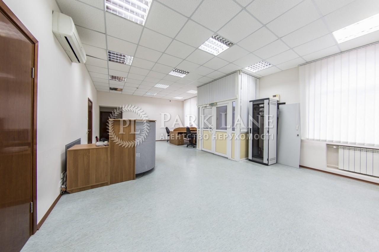 Офис, ул. Ялтинская, Киев, X-29058 - Фото 3