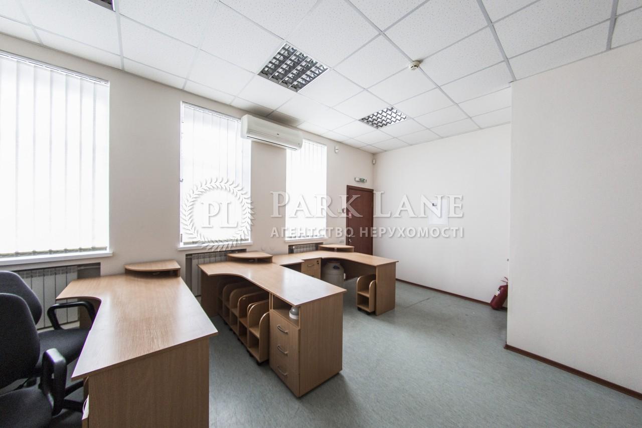 Офис, ул. Ялтинская, Киев, X-29058 - Фото 10