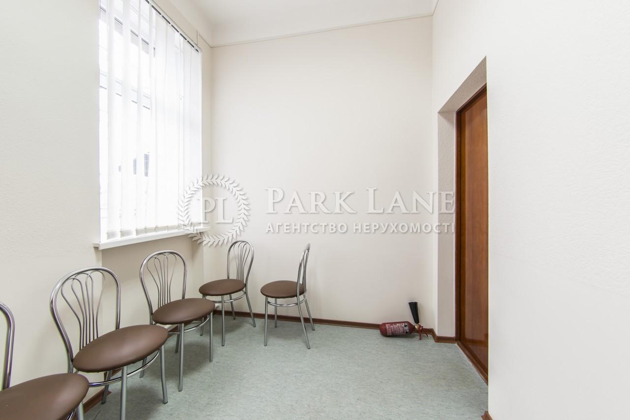Офис, ул. Ялтинская, Киев, X-29058 - Фото 18