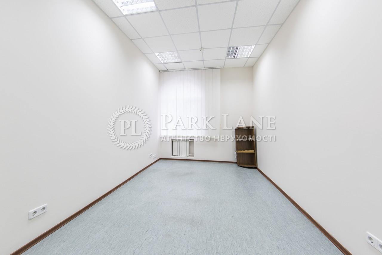 Офис, ул. Ялтинская, Киев, X-29058 - Фото 15