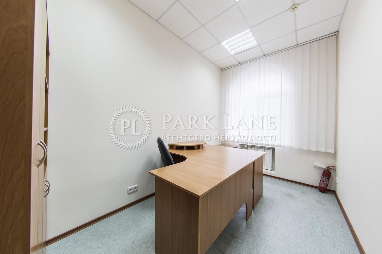 Офис, ул. Ялтинская, Киев, X-29058 - Фото 14