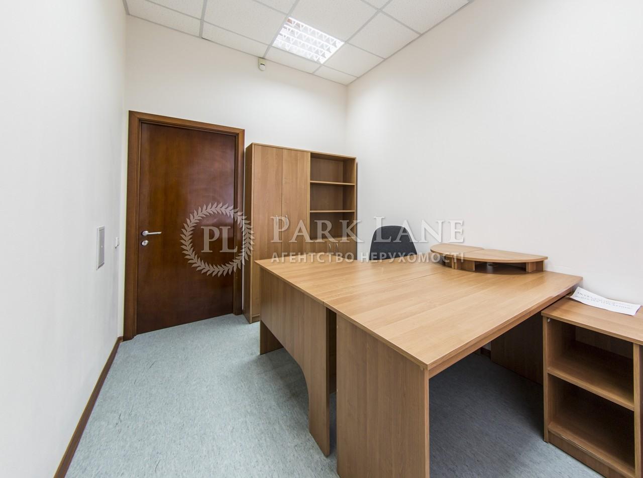 Офис, ул. Ялтинская, Киев, X-29058 - Фото 13