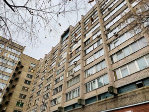 Нежитлове приміщення, B-96763, Дмитрівська, Київ - Фото 2
