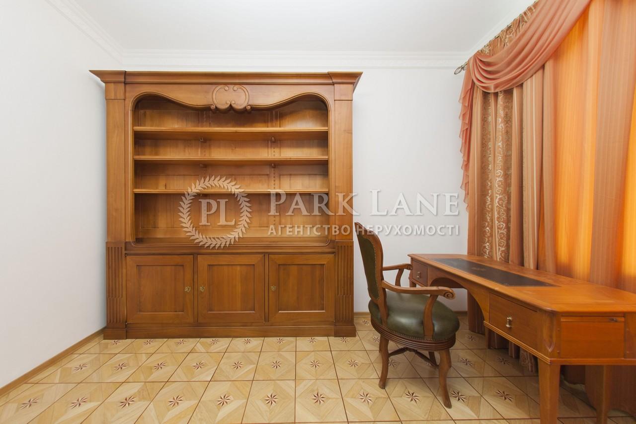 Квартира K-15368, Героев Обороны, 9/10, Киев - Фото 5