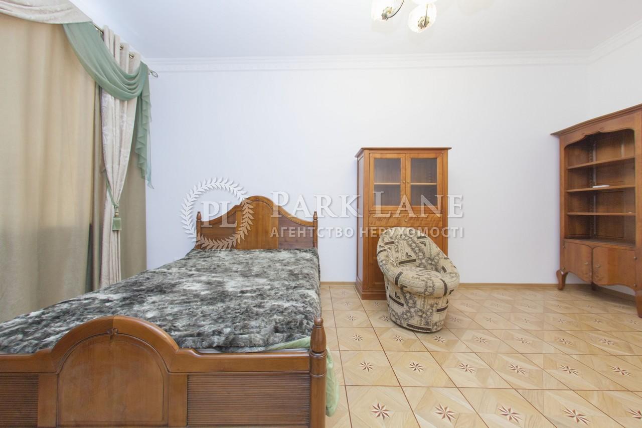 Квартира K-15368, Героев Обороны, 9/10, Киев - Фото 7