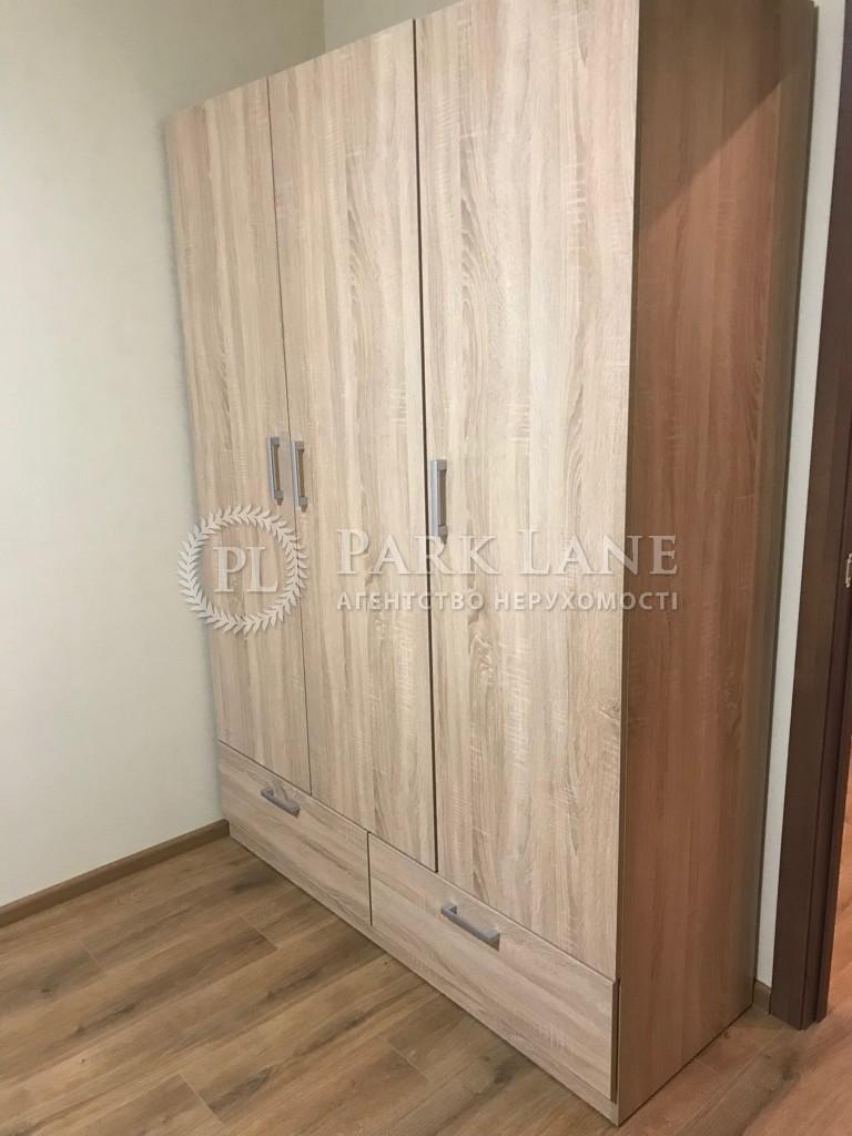 Квартира Вернадского Академика бульв., 24, Киев, Z-498845 - Фото 5