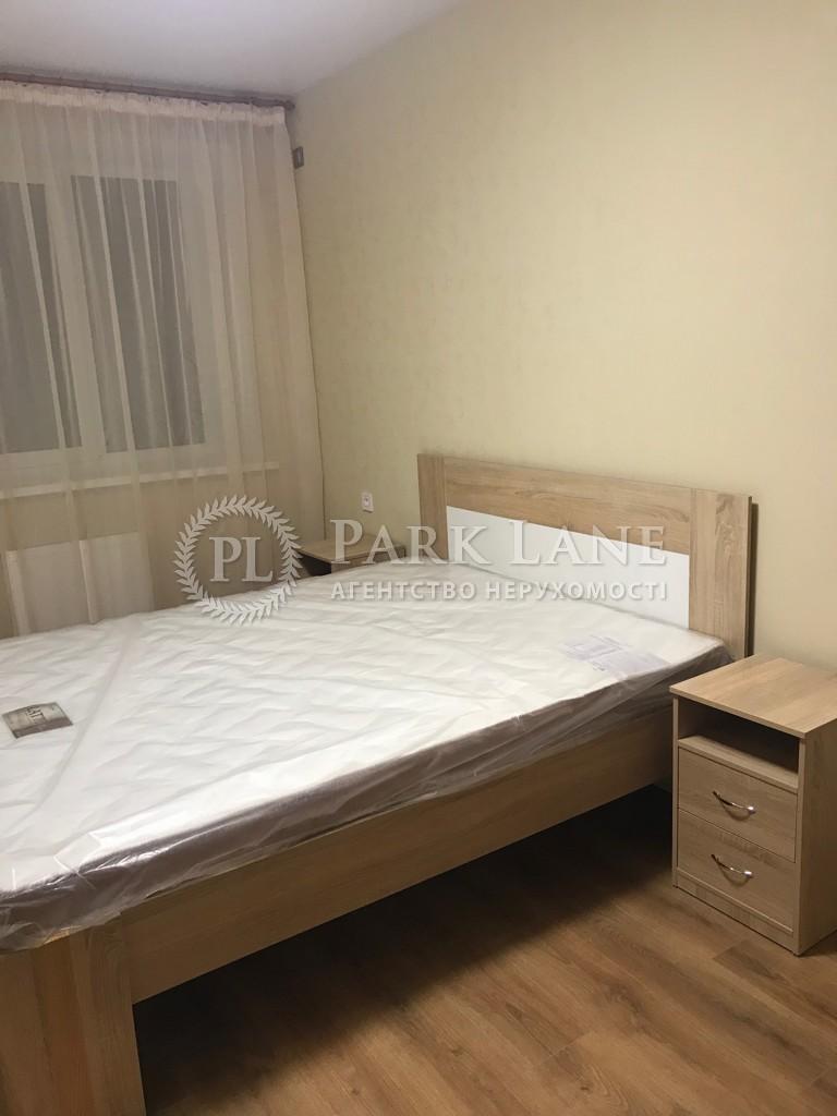 Квартира Вернадского Академика бульв., 24, Киев, Z-498845 - Фото 6