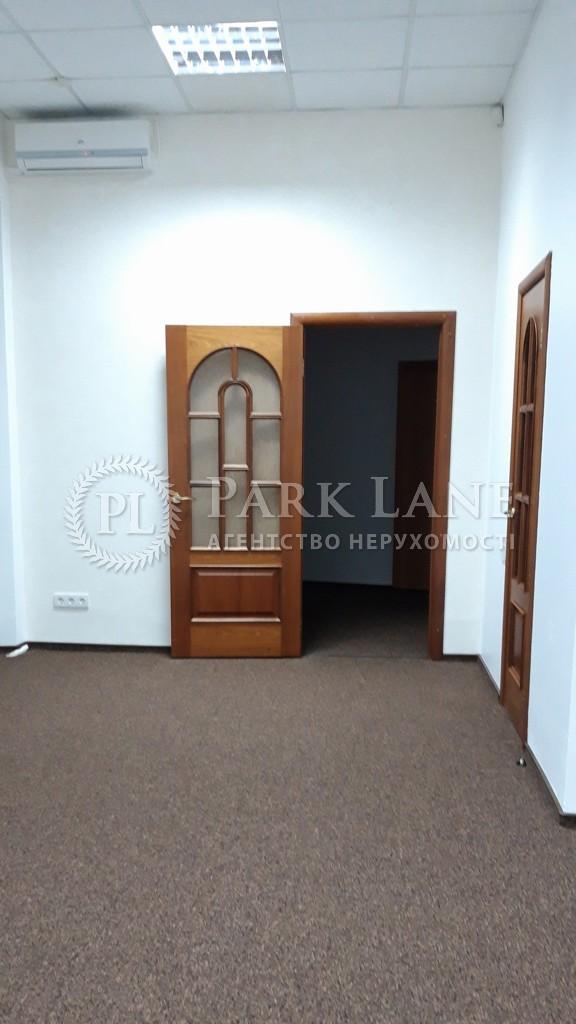 Офис, ул. Сечевых Стрельцов (Артема), Киев, E-6924 - Фото 14