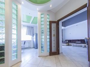 Квартира Z-585563, Грушевського М., 34а, Київ - Фото 1