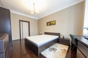 Квартира B-87165, Хрещатик, 4, Київ - Фото 12