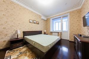 Квартира B-87165, Хрещатик, 4, Київ - Фото 13