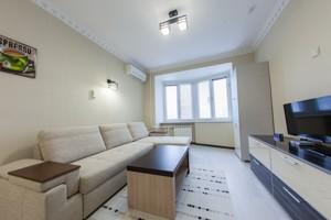Квартира B-87165, Хрещатик, 4, Київ - Фото 15
