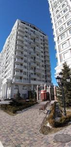 Квартира K-29920, Максимовича Михаила (Трутенко Онуфрия), 28б, Киев - Фото 6