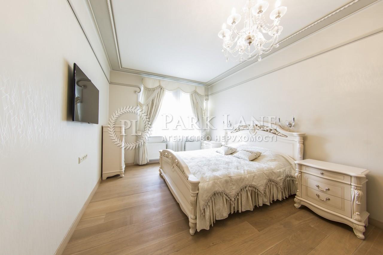 Квартира N-20544, Спасская, 5, Киев - Фото 17
