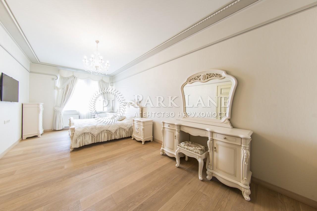 Квартира N-20544, Спасская, 5, Киев - Фото 19