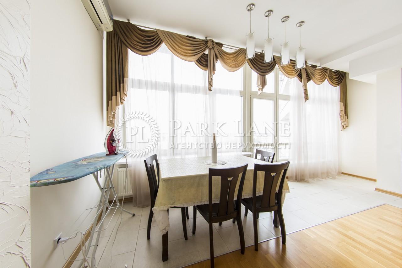 Квартира ул. Владимирская, 49а, Киев, X-14560 - Фото 12