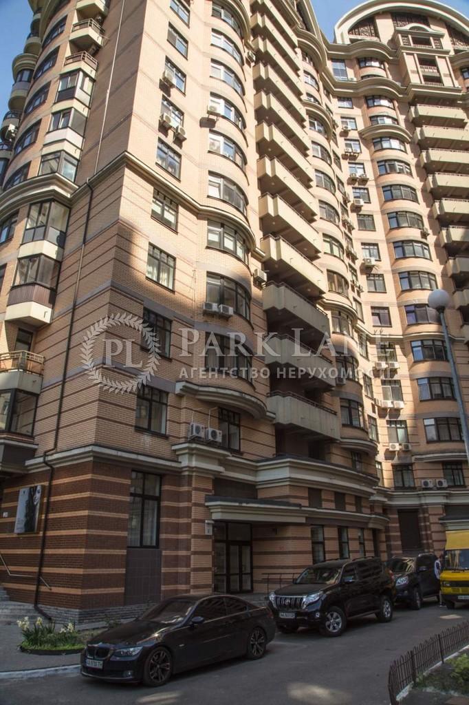 Квартира B-95180, Старонаводницкая, 6б, Киев - Фото 6