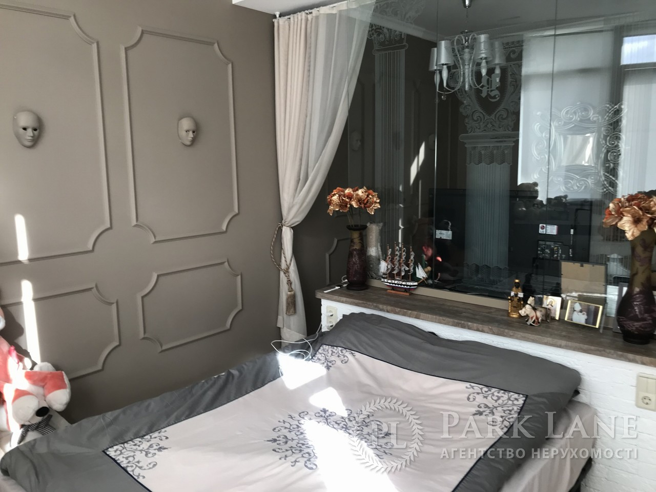 Квартира ул. Механизаторов, 2, Киев, B-98396 - Фото 5
