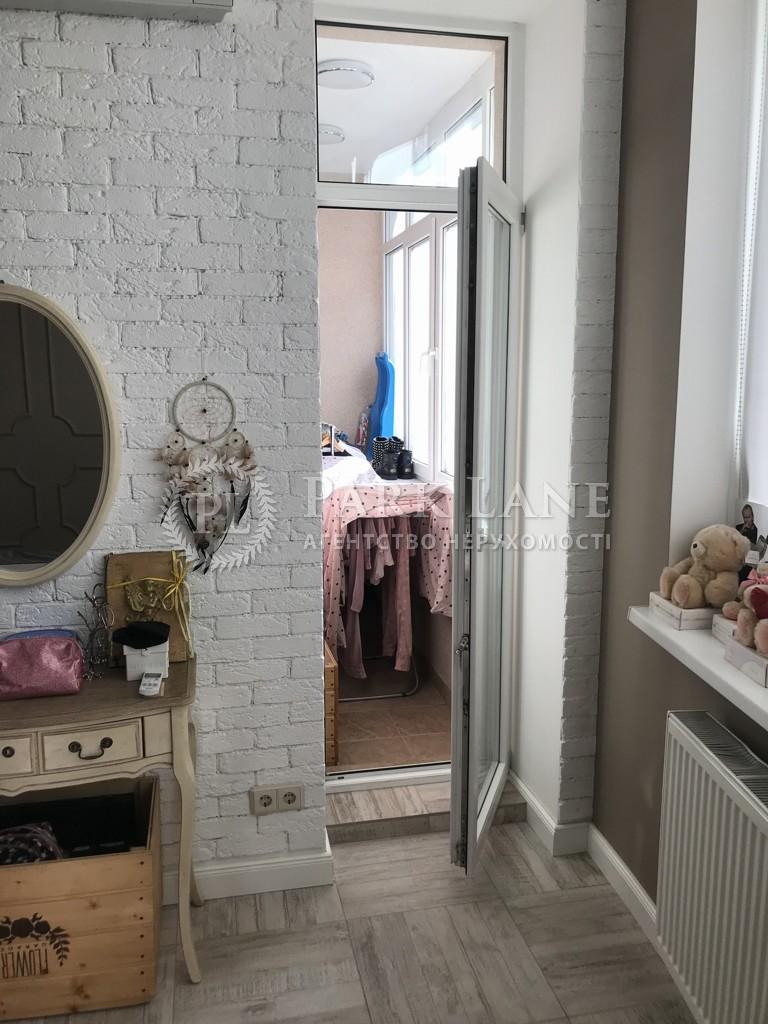 Квартира ул. Механизаторов, 2, Киев, B-98396 - Фото 8