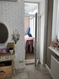 Квартира B-98396, Механизаторов, 2, Киев - Фото 10