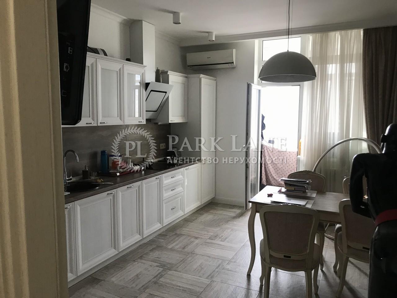 Квартира ул. Механизаторов, 2, Киев, B-98396 - Фото 6