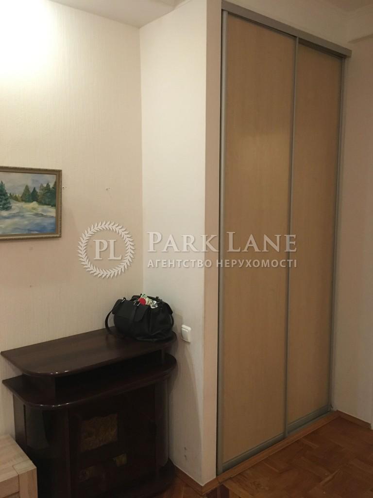 Квартира ул. Щусева, 12, Киев, Z-396842 - Фото 13