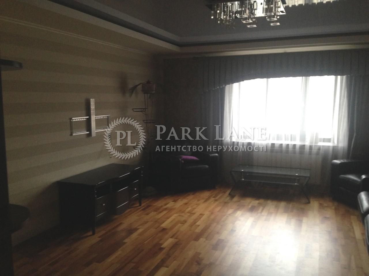 Квартира ул. Бальзака Оноре де, 80, Киев, Z-339527 - Фото 3