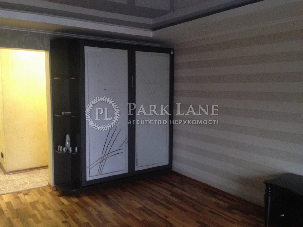 Квартира ул. Бальзака Оноре де, 80, Киев, Z-339527 - Фото 6