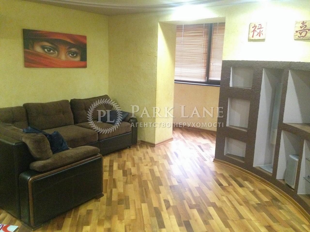 Квартира ул. Бальзака Оноре де, 80, Киев, Z-339527 - Фото 5