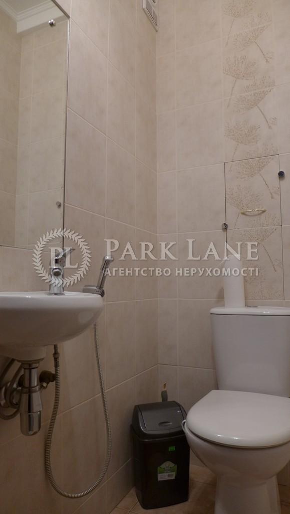 Квартира ул. Гонты Ивана, 7, Киев, Z-320696 - Фото 14