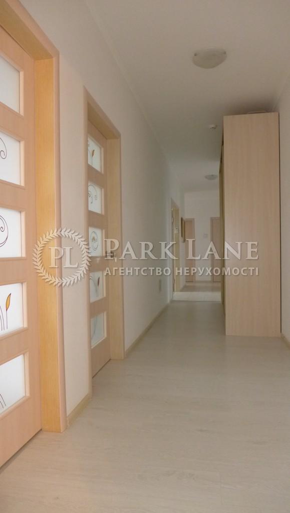 Квартира ул. Гонты Ивана, 7, Киев, Z-320696 - Фото 15