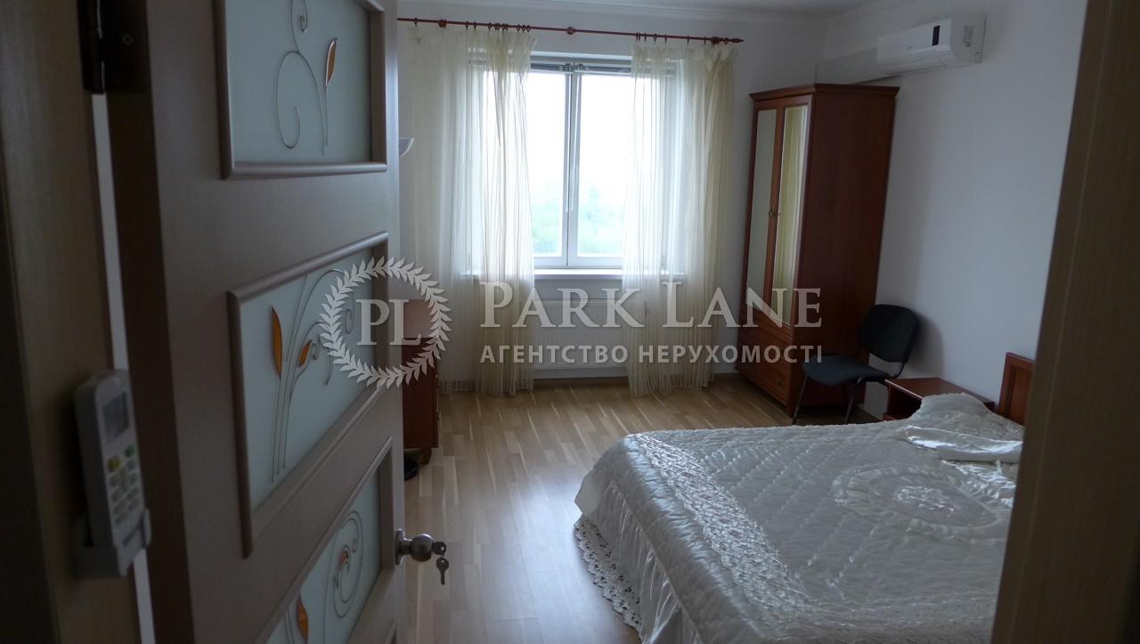 Квартира ул. Гонты Ивана, 7, Киев, Z-320696 - Фото 6