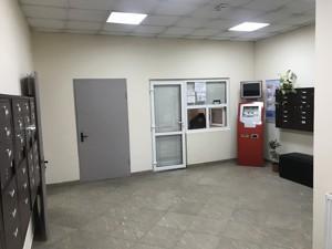 Офис, R-24138, Леси Украинки бульв., Киев - Фото 19